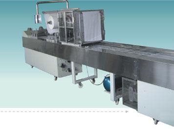 BXB4045型步进式吸塑包装机