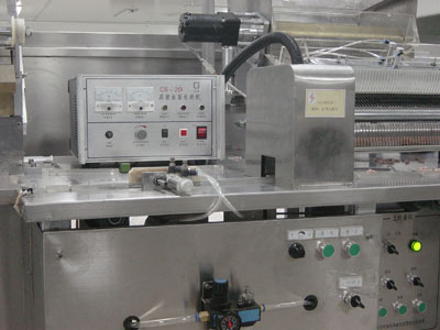 DH50型电火花处理机